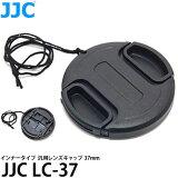 �ڥ���� ����̵���ۡ�¨Ǽ�� JJC LC-37 ����ʡ������� ���ѥ����å� 37mm