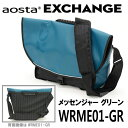 防水性の高い素材を使用したスポーティーなメッセンジャーバッグ exchange WRME01GR