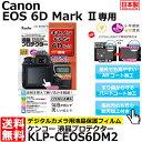 キヤノン、EOS唯一のフィルム一眼レフカメラ「EOS-1v」を販売終了