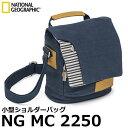 【送料無料】 ナショナルジオグラフィック NG MC 2250 小型ショルダーバッグ [一眼レフ対応カメラバッグ/キャンバス地×レザー/National Geographic]