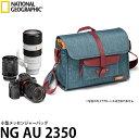 【送料無料】 ナショナルジオグラフィック NG AU 2350 小型メッセンジャーバッグ [ミラーレス対応/カメラバッグ/オーストラリアコレクション/National Geographic/NGAU2350]