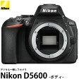 【送料無料】 ニコン D5600 ボディー [2416万画素/APS-CサイズCMOSセンサー/フルHD動画記録/タッチパネル液晶/Wi-Fi搭載/スマートフォン連携/デジタル一眼レフカメラ/Nikon]