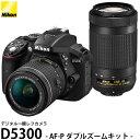 【送料無料】 ニコン D5300 AF-P ダブルズームキット [Nikon DX標準ズームレンズ/ 超望遠ズームレンズ付]