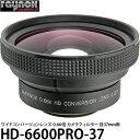 【送料無料】【あす楽対応】【即納】 レイノックス HD-6600PRO-37 ワイド(広角)コンバージョンレンズ 0.66倍 カメラフィルター径37mm用
