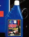 Omega オメガ ギアオイル 690レッドラベル 1L缶 SPEC 3 75W-250