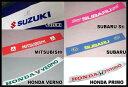フロントウィンドー用ステッカー SUBARU STi