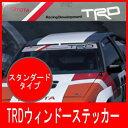 フロントウィンドー用ステッカー TRD【スタンダードタイプ】
