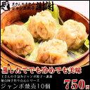 王さんの手包みジャンボ焼売10個【しゅうまい・シュウマイ】【RCP】