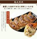 草加せんべい 草加煎餅 ご自宅用に!【甘いの多め】草加老舗せんべいSET(簡易包装です)