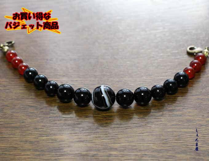 【バジェットクラス】天然黒珊瑚と天眼石*赤瑪瑙 ...の商品画像