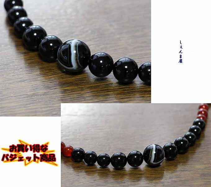 【バジェットクラス】天然黒珊瑚と天眼石*赤瑪瑙...の紹介画像2