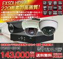 画質重視】防犯カメラ5台セット 監視カメラ 選べるカメラセッ...