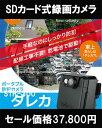 【防犯カメラ 電池式】BRINNO モーション起動式防水カメラMAC200DN【防犯カメラ sdカード録画】