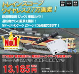 �ȥ쥤������ TC-9 �� ������ Morse typeS�Υ��åȡ�Ŵƻ�Ϸ��� �Ӥä��� �ֺܥ���� !��ž�ʤ�������ʤ�!! �磻��쥹����� N������ HO������ Z������ �ˤ���ܤǤ��ޤ�