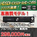 【送料無料】【高画質】HD-SDI EX-SDI、AHD C...
