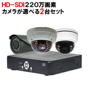 防犯カメラ 屋外 屋内 カメラ2台セット 220...の商品画像