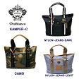 OROBIANCO KAMPER-C NYLON-JEANSオロビアンコ デニムトートバッグ Mサイズダーク、ライト、ブルージーンズ、カモフラージュビジネスバッグ、通学バッグ、カジュアルバッグ