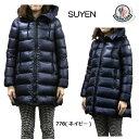 Suyen778-1