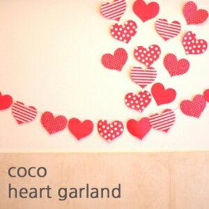 ココハートガーランド インテリア ガーランド バレンタインデー デコレーション ウェディング パーティー オーナメント