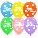 【ドット】ハッピーバースデーバルーン【1個バラ売り】ゴム風船風船 パーティ バルーン 誕生日飾り お誕生日会キッズ パーティーグッズ 雑貨 ホームパーティ