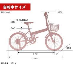 折りたたみ自転車ノーパンク自転車カゴ付き20インチちょっとしたお買い物に便利シマノ社製6段ギア搭載折り畳み自転車折畳自転車THREESTONE【AJ-05】ゼロゴ