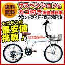 ★限定300円クーポン付★ 折りたたみ自転車 20インチ リ...