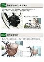 電動自転車 電動アシスト自転車 20インチ [ E-TOWN イータウン ] シマノ社製内装3段変速ギア 軽量リチウムバッテリー 5AH TSマーク 電動自転車