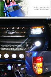 乗用ラジコンフォードレンジャー(FORDRANGER)超大型!二人乗り可能!Wモーター&大型バッテリーベンツ正規ライセンス品のハイクオリティペダルとプロポで操作可能な電動ラジコンカー乗用玩具子供が乗れるラジコンカー電動乗用玩具RCRC02P03Sep16