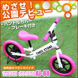 子供用自転車 バランスバイク ペダルなし自転車 ランニングバイク トレーニングバイク キッズバイク おもちゃ 乗用玩具 子供 幼児 子供自転車 プレゼントに最適 AJ-88 02P01Oct16