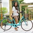 電動自転車 電動アシスト自転車 26インチ 自転車 パステル PASTEL シマノ社製内装3段ギア搭載 軽量リチウムバッテリー TSマーク 電動自転車【代引き不可】