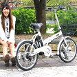 電動自転車 電動アシスト自転車 20インチ 折りたたみ自転車 パスピエ20R シマノ社製外装6段ギア搭載 軽量リチウムバッテリー TSマーク 折畳 電動自転車 2015年後期モデル【代引き不可】