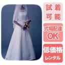 格安 ウェディングドレス レンタル【送料無料】【試着可能】【 式場の半額以下】結婚式 披露宴 食事会 n005
