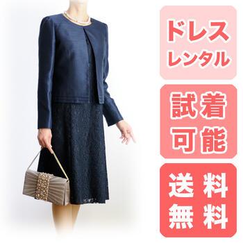 ドレスレンタル・ドレスレンタル「20代 30代 40代 50代 60代 70代 フォーマル レディースファッションが全て揃う」:レンタルドレス留袖しあわせ創庫  靴・バッグ・