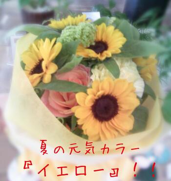 生花のトスブーケ【ブーケトスに人気のもらってうれしいトスブーケは、かわいい生花をトス用に崩れにくくラッピング☆】【カラーはピンク/オレンジ/イエロー/ホワイトから選べます】【トスブーケ/結婚式/ウェディングパーティー/二次会に/ブーケトス】