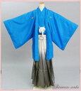 男性 紋付袴 一式セット レンタル「ブルー」dm013(身長173〜177cm位)【レンタル】【おかいものマラソン】【ポイント20倍】
