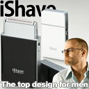 I write shaver electric shaving shaver mustache taking the tonsure shaver MEN&amp;#39;S SHAVER mens razor battery type  review for iShave men shaver shaver electricity shaver iPhone style trips and am free shipping