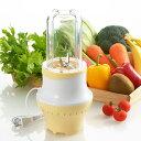 【送料無料】フレッシュブレンダースムージーミキサージューサー青汁グリーンスムージー効果ダイエットジュース氷も砕けるスムージーミルサーコーヒーミル100%ジュース離乳食アイスクラッシャーハンドブレンダーギフト