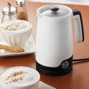 カフェミルクフォーマー/Cafe milk foamer電気ミルク泡立て器「おウチで簡単ふわふわミルクでカプチーノ」ミルクポット、エスプレッソ・ミルクフォーム