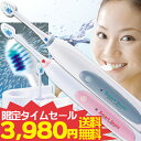[electric toothbrush] [sound wave-type toothbrush] let try to be me, and the toothbrushing polished a free shipping smart sonic toothbrush ultrasonic toothbrush sonic wave toothbrush electric tooth, and surpassed tooth powder sonic beauty! Let try to be a sound wave tooth, and being electric lets try to be me; / vibration toothbrush