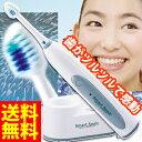 【音波歯ブラシ】【電動歯ブラシ】限定セール64%OFF【音波歯ブラシ】・・・