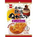 岩塚製菓 新潟ぬれせんべい(小袋) 4枚×10入