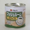 罐裝, 瓶裝 - マルハ マッシュルームスライス   125g(固形量75g)プルトップ缶