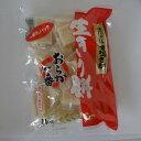 【お買得品】丸善の切り餅おらが一番一切れパック 1kg