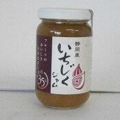 静岡産いちじく使用180g伊豆フェルメンテ【人気商品】いちじくジャム