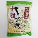 【人気の雑穀米】ケーアイフーズ  発芽玄米入 十穀長命米 4