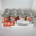 【B級品のため、アウトレット!!】【数量限定品】キャンベルスープクラムチャウダー1ケース(305gx12缶)2倍濃縮1缶で3人前