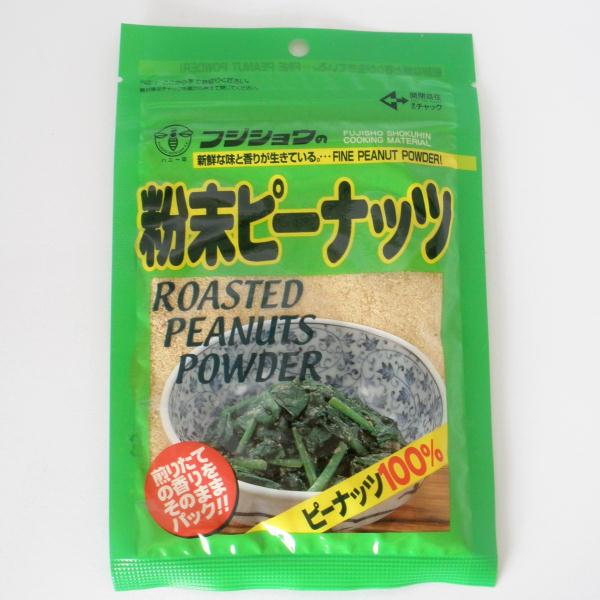 富士正食品粉末ピーナツ80g