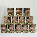 【B級品のため、アウトレット!!】【数量限定品】トマトコーポレーション グリーンオリーブ(アンチョビ入り) EO缶 120g×12個