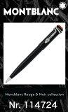 ����!! ���֥�� �롼����&�Υ�� �֥�å� 114724 �������ե������ġ�2ǯ�֡���������ݾ��աۥإ�ƥ������쥯����� ���� ���ڥ���륨�ǥ������ MONTBLANC Heritage Rouge et Noir Special Edition Ballpoint Pen �����¹�͢���� ���ܡ���ڥ� £��ʪ