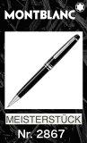 ���֥�� 2867 P165 �ڥ� 0.5mm��2ǯ�֡���������ݾ��ա۽������ե�������ܥ�� MONTBLANC �ޥ�����������ƥ�å� �ץ���ʥ饤�� ���饷�å� �ᥫ�˥��� Meisterstuck Platinum classique ballpoint pen �����¹�͢���� ���ڥ� ���㡼�ץڥ�
